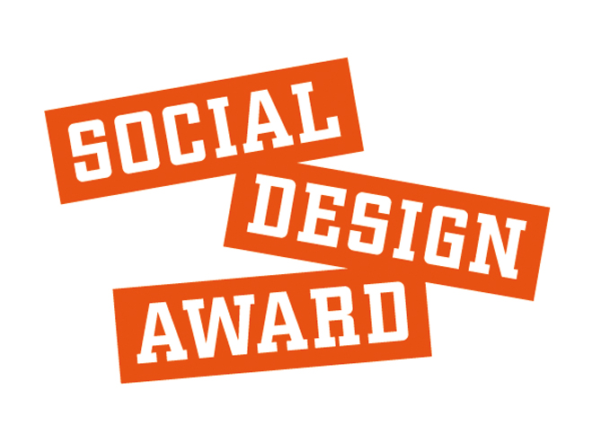 Social Design Award 2016 Logo
